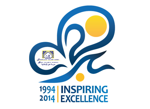 20yrs-logo